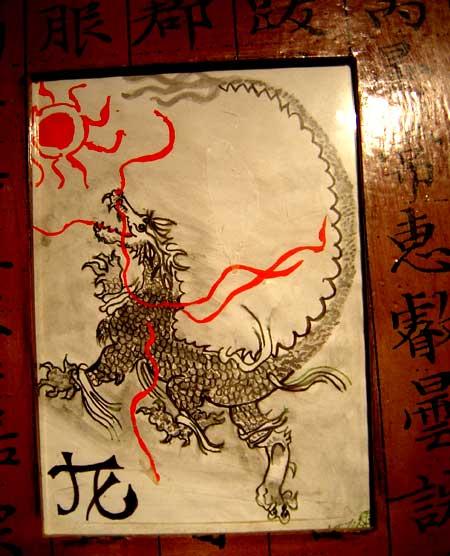 Das Original nur mit zen Signatur ;)